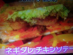 KIRORO&仲宗根の沖縄料理&チキンソテー レシピ【めざましテレビ】