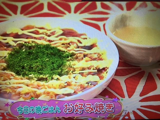 【バイキング】みきママの小麦粉を使わないヘルシーお好み焼き レシピ