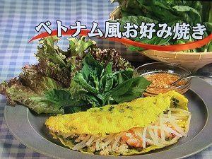【キューピー3分クッキング】ベトナム風お好み焼き レシピ