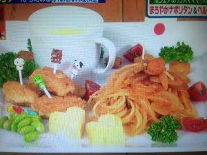 【ヒルナンデス】ナポリタン・チキンナゲット・とうもろこしの冷製スープ レシピ