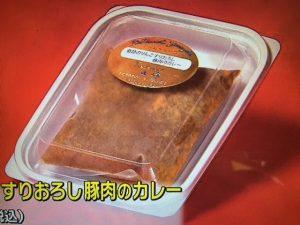 【バイキング】勝俣VS東のお取り寄せ通販グルメ~烏骨鶏煮こごり茶漬けなど