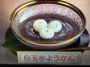 【上沼恵美子のおしゃべりクッキング】白玉水ようかん レシピ