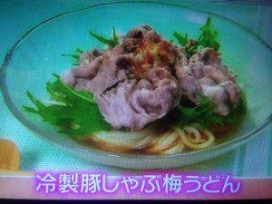 平愛梨さんが作る冷しゃぶ梅うどん レシピ【めざましテレビ】