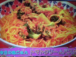 【バイキング】みきママのトマトクリームパスタレシピ!ツナが蟹の風味に大変身