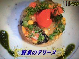 【あさイチ】ペットボトル料理レシピ~ピザ・テリーヌ・カプチーノムース・フルーツビネガー