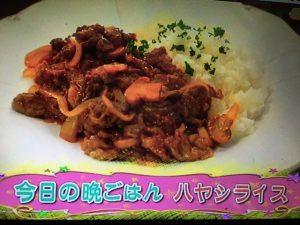 【バイキング】島本美由紀さんのルウを使わないハヤシライス レシピ