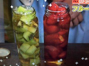 【あさイチ】かつおだし・昆布だしの和風ピクルス&フルーツピクルス レシピ