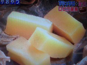 【得する人損する人】マシュマロ生キャラメル&柿プリン レシピ