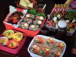 【お弁当家族に福きたる】平野レミの行楽弁当 早わざレシピ