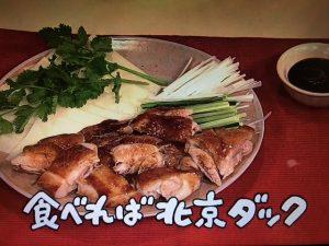 【キッチン・ド・レミ】平野レミレシピ~食べれば北京ダック・ショーロンポー・串カツ