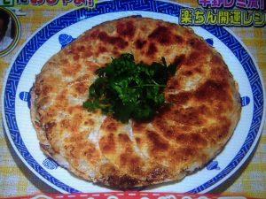 平野レミ流!包まない餃子(食べれば餃子) レシピ【おじゃマップ】