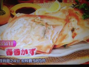 ウワサの食卓!平野レミレシピ~春巻かず・揚げないエビクリームコロッケ
