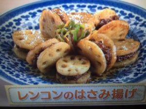 【上沼恵美子のおしゃべりクッキング】レンコンのはさみ揚げ レシピ