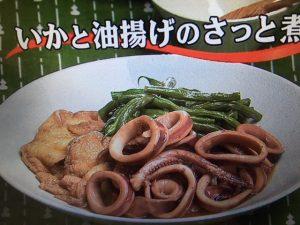 【キューピー3分クッキング】いかと油揚げのさっと煮