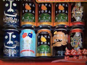 【スッキリ】2016楽天 父の日ギフト 売れ筋ランキングベスト3