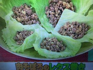 【あさイチ】レタスとミニトマトの卵炒め&肉そぼろのレタス巻き レシピ