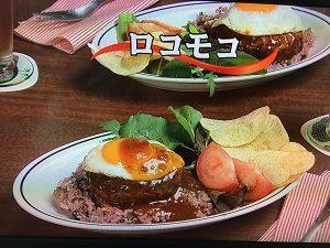 【キューピー3分クッキング】ロコモコ レシピ