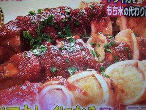 【有吉ゼミ】ローラごはんレシピ~キヌアの洋風イカめし・イカスミ生地のガレットなど