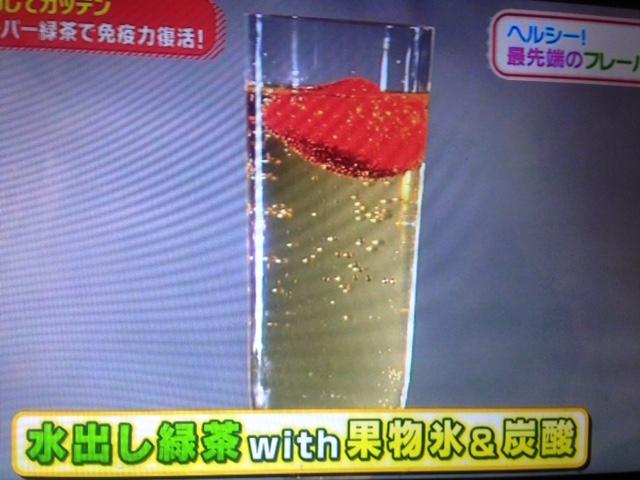 氷水出し緑茶・フレーバー&スーパー緑茶 レシピ【ためしてガッテン】