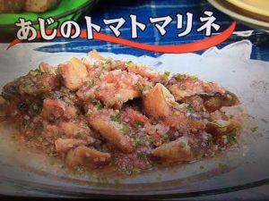 【キューピー3分クッキング】あじのトマトマリネ レシピ