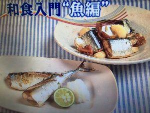 【キューピー3分クッキング】さんまの柚子こしょう焼き&さんまのにんにく梅煮