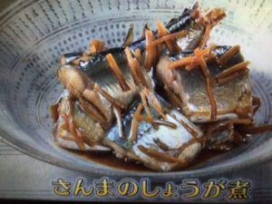 【きょうの料理ビギナーズ】さんまのフライパン塩焼き&しょうが煮