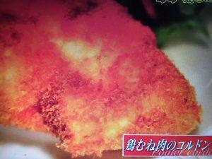 【あさイチ】鶏むね肉をジューシーにするブライン液&コルドンブルー風 レシピ