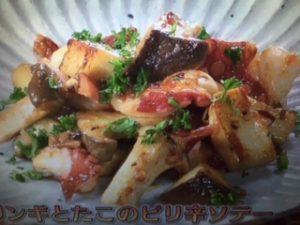 【きょうの料理ビギナーズ】エリンギレシピ~マスタードみそ&たこのピリ辛ソテー