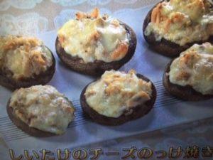 【きょうの料理ビギナーズ】しいたけレシピ~チーズのっけ焼き&ベーコンのにんにく炒め