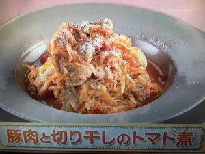 【上沼恵美子のおしゃべりクッキング】豚肉と切り干しのトマト煮 レシピ