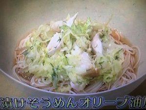 【きょうの料理ビギナーズ】浅漬けそうめん&焼きなすそうめん レシピ