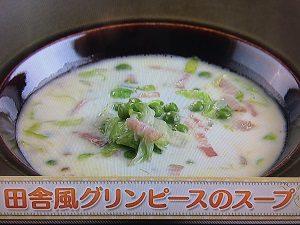 【上沼恵美子のおしゃべりクッキング】田舎風グリンピースのスープ レシピ