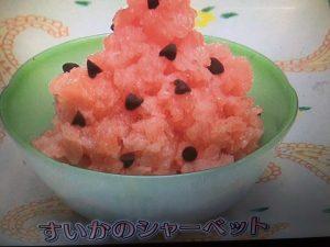 【きょうの料理ビギナーズ】すいかのシャーベット&アイスクリーム レシピ