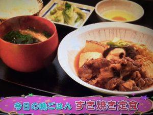 【バイキング】森公美子の1つの鍋で作れるすき焼き定食 レシピ