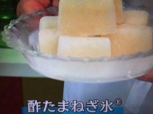 【あさチャン】酢玉ねぎ&酢玉ねぎ氷の作り方・アレンジレシピ・効果