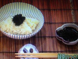 【あさイチ】3シェフNEO 緑茶のつくだ煮と茶飯 レシピ