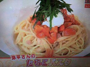 【あさイチ】鈴木弥平さんのたらこパスタと鶏ささ身のたらこあえ レシピ
