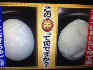 【この差って何ですか? 】新鮮な卵と古い卵のむき方!タッパーと穴がポイント