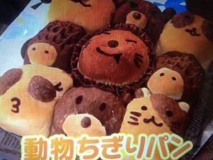 ちぎりパン簡単レシピ!動物&めざましくんアレンジ【めざましテレビ】