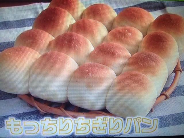 【あさチャン】1番簡単で人気のもっちりちぎりパン レシピ