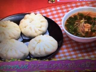 【バイキング】みきママレシピ~ヤンニョムチキンまん&台湾風スープ