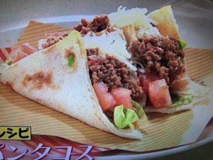 【あのニュースで得する人損する人】バタコやんの食パンタコス レシピ