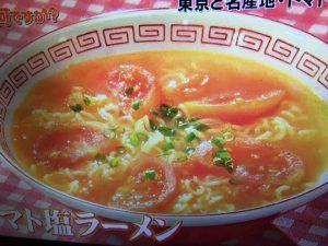 この差って何ですか?トマトレシピ~丸ごとオーブン焼き・塩ラーメン・天ぷらなど
