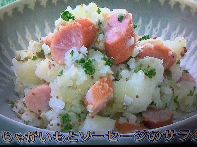 【きょうの料理ビギナーズ】ボリュームサラダレシピ~味わい&たべごたえアップ!