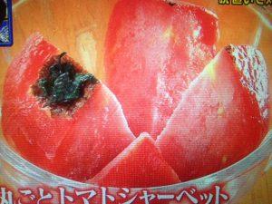 【得する人損する人】トマトのレシピ~シャーベット&ハンバーガー風はさみ揚げ