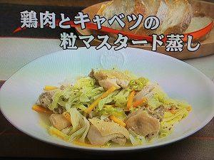 【キューピー3分クッキング】鶏肉とキャベツの粒マスタード蒸し レシピ