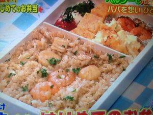 ウワサの食卓!辻仁成 レシピ~パスタ・チキンピカタ・炊き込みご飯・卵焼き