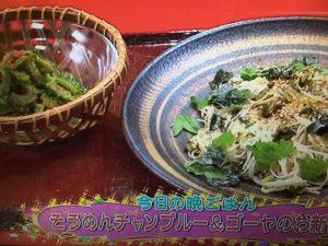 【バイキング】グッチ裕三レシピ~そうめんチャンプルー&ゴーヤお新香