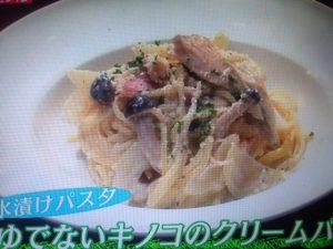 【あさチャン】水浸パスタレシピ~ナポリタン・キノコのクリームパスタ
