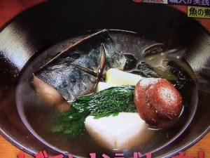 【林先生が驚く初耳学】分とく山野崎流!3分煮魚 レシピ